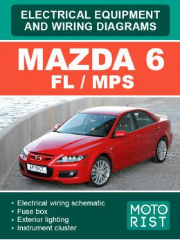 Mazda 6 FL / Mazda 6 MPS, электрооборудование и электросхемы в электронном виде (на английском языке)