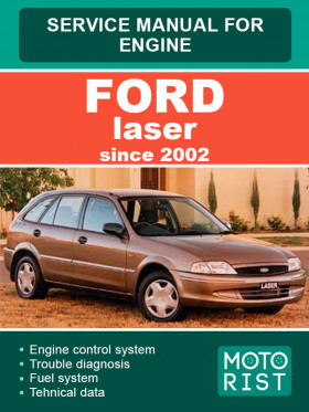 Руководство по ремонту двигателя Ford Laser c 2002 года в электронном виде (на английском языке)