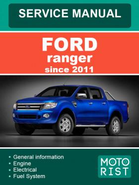 Руководство по ремонту Ford Ranger с 2011 года в электронном виде (на английском языке)