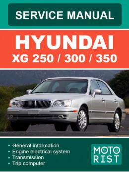 Hyundai XG 250 / 300 / 350, руководство по ремонту и эксплуатации в электронном виде (на английском языке)