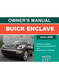 Buick Enclave с 2008 года, инструкция по эксплуатации в электронном виде (на английском языке)