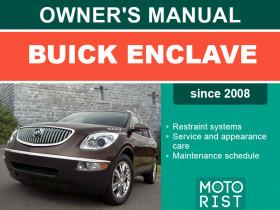 Руководство по эксплуатации Buick Enclave с 2008 года в электронном виде (на английском языке)
