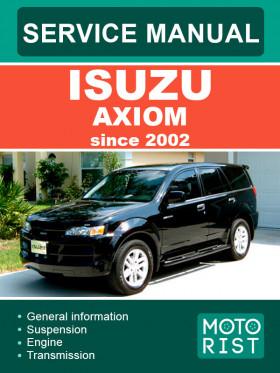 Руководство по ремонту Isuzu Axiom с 2002 года в электронном виде (на английском языке)