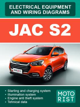Электросхемы и электрооборудование JAC S2 в электронном виде (на английском языке)