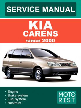 Руководство по ремонту Kia Carens с 2000 года в электронном виде (на английском языке)