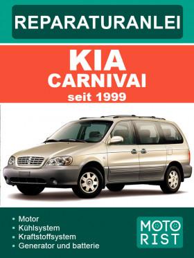 Руководство по ремонту Kia Carnival с 1999 по 2001 год в электронном виде (на немецком языке)