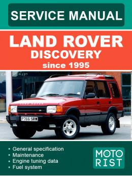Land Rover Discovery c 1995 года, руководство по ремонту и эксплуатации в электронном виде (на английском языке)
