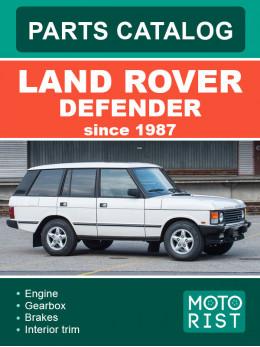 Land Rover Defender c 1987 года, каталог деталей в электронном виде (на английском языке)