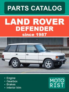Каталог запчастей Land Rover Defender c 1987 года в электронном виде (на английском языке)
