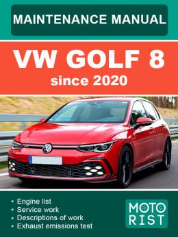 VW Golf 8 с 2020 года, руководство по техобслуживанию в электронном виде (на английском языке)