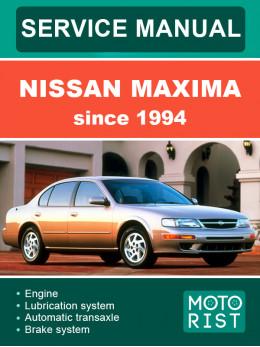 Nissan Maxima с 1994 года, руководство по ремонту и эксплуатации в электронном виде (на английском языке)