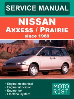 Nissan Axxess / Prairie c 1989 года, руководство по ремонту и эксплуатации в электронном виде (на английском языке)