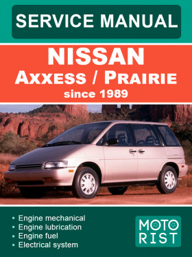 Руководство по ремонту Nissan Axxess / Prairie c 1989 года в электронном виде (на английском языке)