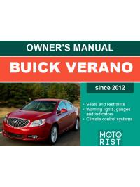 Buick Verano c 2012 года, инструкция по эксплуатации в электронном виде (на английском языке)