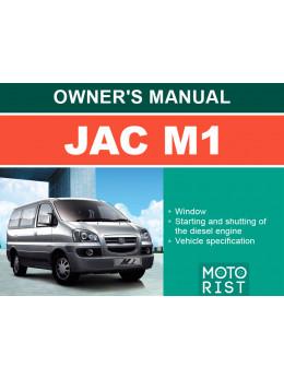 JAC M1, руководство по эксплуатации в электронном виде (на английском языке)