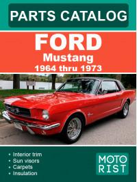 Ford Mustang с 1964 по 1973 год, каталог деталей в электронном виде (на английском языке)