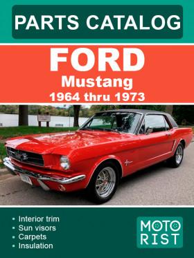 Каталог запчастей Ford Mustang с 1964 по 1973 год в электронном виде (на английском языке)