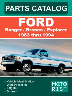Каталог запчастей Ford Ranger / Bronco / Explorer с 1983 по 1994 год в электронном виде (на английском языке)