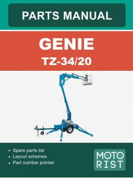 Genie TZ-30/20, каталог деталей в электронном виде (на английском языке)
