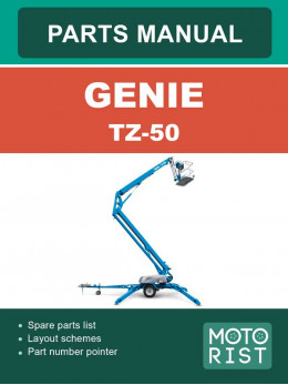 Genie TZ-50, каталог деталей в электронном виде (на английском языке)