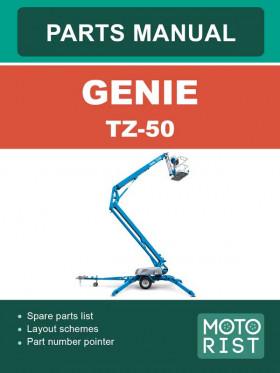 Каталог запчастей подъемника Genie TZ-50 в электронном виде (на английском языке)