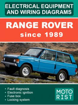Range Rover c 1989 года электрооборудование и электросхемы в электронном виде (на английском языке)