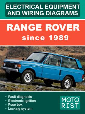 Электрооборудование и электросхемы Range Rover c 1989 года в электронном виде (на английском языке)