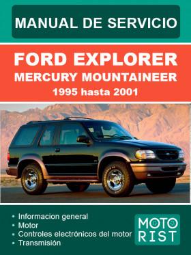 Руководство по ремонту Ford Explorer / Mercury Mountaineer с 1995 по 2001 год в электронном виде (на испанском языке)