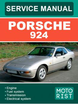 Porsche 924, руководство по ремонту и эксплуатации в электронном виде (на английском языке)
