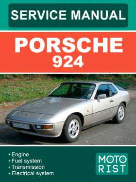 Руководство по ремонту Porsche 924 в электронном виде (на английском языке)