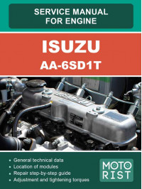 Engine Isuzu AA-6SD1T, service e-manual