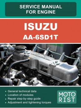 Двигатель Isuzu AA-6SD1T, руководство по ремонту в электронном виде (на английском языке)