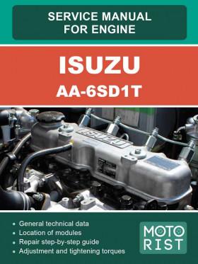 Руководство по ремонту двигателя Isuzu AA-6SD1T в электронном виде (на английском языке)