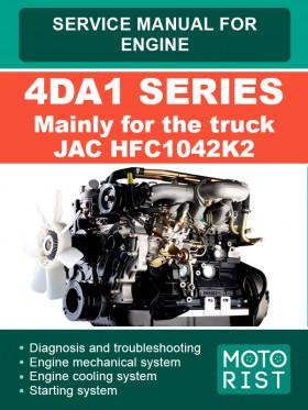 Руководство по ремонту двигателя 4DA1 (JAC HFC 1042) в электронном виде (на английском языке)