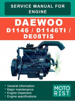 Двигатель Daewoo D1146 / D1146TI / DE08TIS, руководство по ремонту в электронном виде (на английском языке)