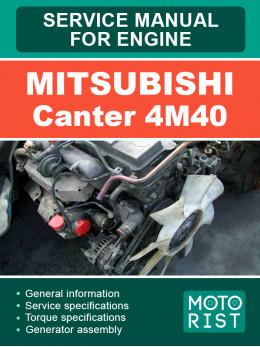 Mitsubishi Canter 4M40, руководство по ремонту двигателя в электронном виде (на английском языке)