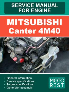 Руководство по ремонту двигателя Mitsubishi Canter 4M40 в электронном виде (на английском языке)