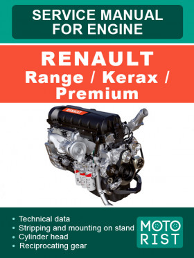Руководство по ремонту двигателя Renault Range / Kerax / Premium в электронном виде (на английском языке)