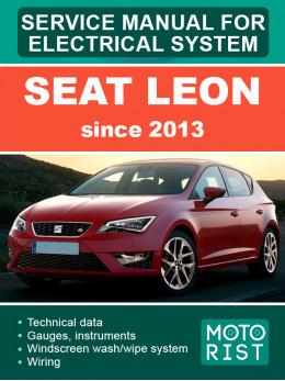 Seat Leon с 2013 года, руководство по ремонту электрооборудования в электронном виде (на английском языке)