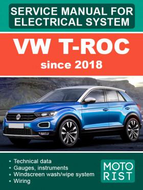 Руководство по ремонту электрооборудования VW T-Roc с 2018 года в электронном виде (на английском языке)