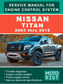 Nissan Titan с 2003 по 2015 год, руководство по ремонту системы управления двигателем в электронном виде (на английском языке)