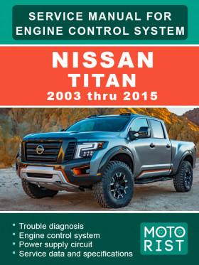 Руководство по ремонту системы управления двигателем Nissan Titan с 2003 по 2015 год в электронном виде (на английском языке)