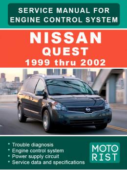 Nissan Quest с 1999 по 2002 год, руководство по ремонту системы управления двигателем в электронном виде (на английском языке)