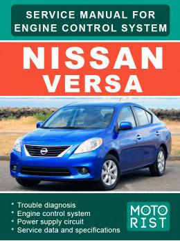 Nissan Versa, руководство по ремонту системы управления двигателем в электронном виде (на английском языке)