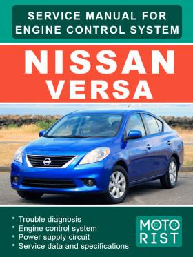 Руководство по ремонту системы управления двигателем Nissan Versa в электронном виде (на английском языке)