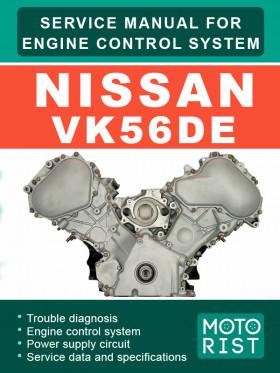 Руководство по ремонту системы управления двигателем Nissan VK56DE в электронном виде (на английском языке)