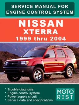 Nissan Xterra с 1999 по 2004 год, руководство по ремонту системы управления двигателем в электронном виде (на английском языке)