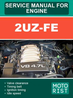 Руководство по ремонту двигателей 2UZ-FE в электронном виде (на английском языке)