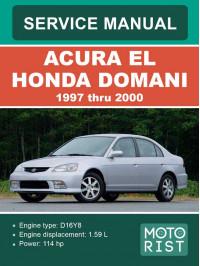 Acura EL / Honda Domani с 1997 года, руководство по ремонту и эксплуатации в электронном виде (на английском языке)