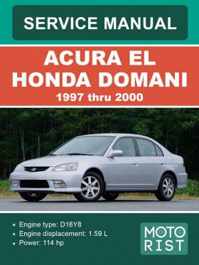 Руководство по ремонту Acura EL / Honda Domani с 1997 года в электронном виде (на английском языке)